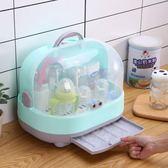 奶瓶收納-嬰兒奶瓶收納箱瀝水架帶蓋防塵晾干架寶寶餐具儲存盒子-奇幻樂園