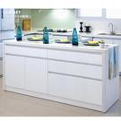 【UHO】 艾美爾5.8尺系統中島餐櫃-A 耐燃系統板 免運費 HO18-716-1