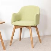 原木日式和風白橡木實木圓弧靠背棉麻布·坐面扶手餐椅-綠色坐墊