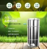 搖蜜機不銹鋼加厚蜂蜜分離機搖糖打蜜取蜜機甩蜜機養蜂工具   DF   維多