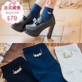 襪子 垂墜鍊條珍珠素色短襪-Ruby s 露比午茶