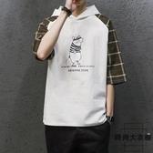 連帽短袖T恤男士大碼半袖韓版帥氣衣服潮流男裝【時尚大衣櫥】