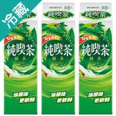 純喫茶綠茶960ml*3瓶/組【愛買冷藏】