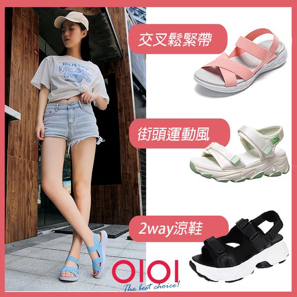 【時時樂限定】運動風涼鞋系列(多款任選)*0101shoes【現+預】
