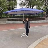 遮陽傘超大型號太陽傘戶外擺攤四方折疊加厚防曬雨棚地攤庭院商用 阿卡娜