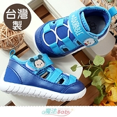 男童鞋 台灣製迪士尼授權正版透氣網布休閒鞋 魔法Baby