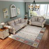 時尚簡約現代宜家地毯北歐式客廳臥室滿鋪茶幾地毯沙發床邊家用毯【全館免運店鋪有優惠】