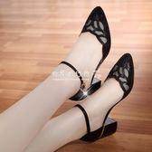 粗跟高跟鞋  涼鞋女夏天中跟包頭女鞋 一字帶扣粗跟舒適時尚百搭單鞋  『歐韓流行館』