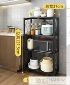免安裝廚房微波爐置物架落地多層收納烤箱家用放鍋儲物架子可折疊  母親節特惠  YTL