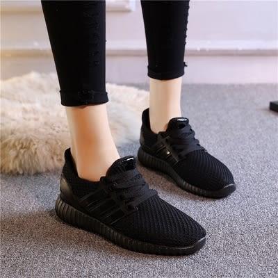 運動鞋 純黑色運動鞋女夏季透氣網面輕便學生跑步鞋男全黑軟底防滑旅游鞋 芭蕾朵朵