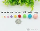 免運DIY手工串珠配件材料塑膠實色散珠圓珠糖果色彩色珠子斤 瑪奇哈朵