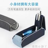 國譽筆袋女簡約ins日系多功能可立式筆筒用大容量鉛筆袋創意文具盒 蘿莉小腳丫