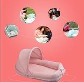 嬰兒床  睡床床中床寶寶新生兒bb小床嬰兒睡籃多功能便攜式仿生床睡覺 mks 瑪麗蘇