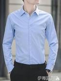 長袖襯衫男長袖韓版修身免燙商務職業西裝襯衣男士青年秋季正裝上衣潮 春季特賣