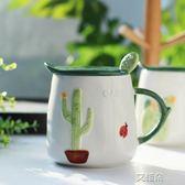 陶瓷馬克杯帶蓋勺家用辦公室水杯女韓版學生燕麥早餐咖啡杯子      艾維朵