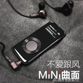 炳捷mp3無損音樂播放機 迷你可愛卡通超薄有屏學生聽力運動隨身聽 交換禮物