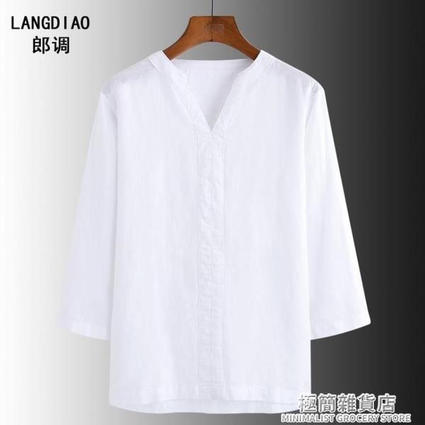 夏季亞麻襯衫男七分袖純色大碼寬松透氣薄款中式立領短袖棉麻上衣 極簡雜貨