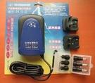 《鉦泰生活館》六段高電流電子交換式3V.4.5V.6V.7.5V.9V.12V      YC-6S1100-SW