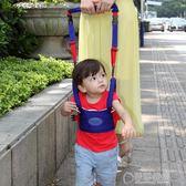 寶寶學步帶防嬰幼兒童學走路透氣防勒防摔四季通用小孩學走路   草莓妞妞