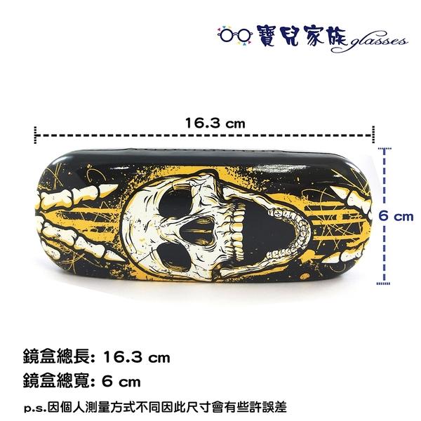 [現貨]骷髏 眼鏡盒