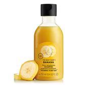 【THE BODY SHOP】香蕉滋養洗髮精250ML