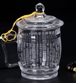 大悲咒水晶杯藥師咒心經水杯加厚玻璃茶杯六字大明咒佛具用家水壺【快速出貨】