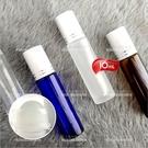 玻璃滾珠瓶空瓶-10mL(銀蓋玻璃滾珠頭)分裝瓶罐[16668]