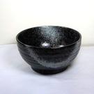 創意樹紋7英寸麵碗陶瓷碗日式和風米飯碗家...