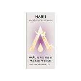 HARU Ultra Thin超薄型衛生套(10入)【小三美日】保險套