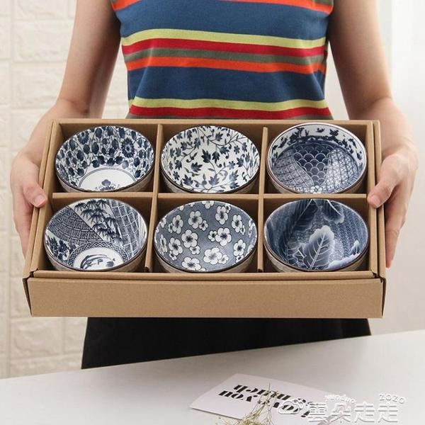 餐具日式青花創意家用米飯碗陶瓷碗單個吃飯碗餐具碗碟套裝碗盤小湯碗 雲朵