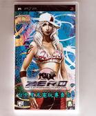 【PSP原版片 可刷卡】☆ PUMP IT UP 跳舞機 ZERO ☆英文亞版全新品【台中星光電玩】