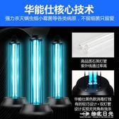 紫外線消毒燈臭氧燈家用幼兒園行動殺菌除螨燈滅菌燈UV燈管  台北日光