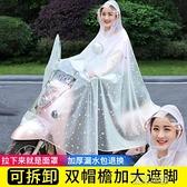連身雨衣 雨衣電動車摩托車雨衣單人電瓶車透明帽檐加大加厚男女雨披防暴雨 快速出貨