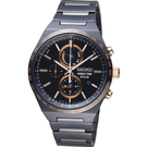SEIKO SBPJ039J 精工 SPIRIT 太陽能世界時間計時腕錶 V195-0AE0K