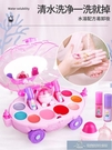 玩具 兒童化妝品玩具套裝無毒女孩生日禮物女童小孩子彩妝盒指甲油