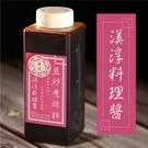 【渼淳】料理醬500ml/瓶(原味/麻辣)