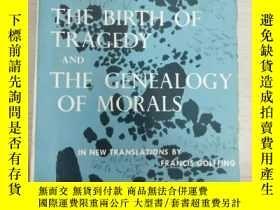 二手書博民逛書店The罕見Birth of Tragedy and The Ge