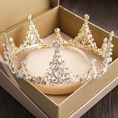 髮飾兒童皇冠頭飾公主生日演出走秀學生小孩王冠圓形金色表演女童發飾 coco衣巷