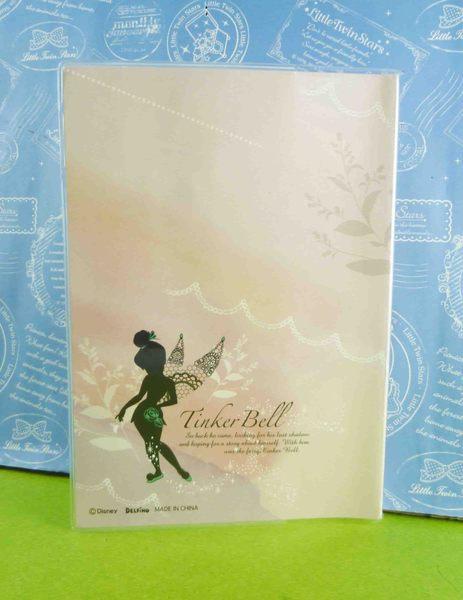 【震撼精品百貨】公主 系列Princess~證件套-粉精靈