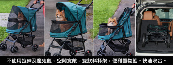 ◆MIX米克斯◆美國PET GEAR【PG-8030NZ】精簡版 新快樂步道無拉鍊寵物推車,空間寬敞,快速收合