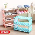 簡易鞋架子多層置物架收納鞋櫃布藝防塵多功能宿舍經濟型限時八九折