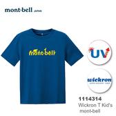 ~速捷戶外~ mont bell 1114314 WICKRON 兒童短袖排汗T 恤東方藍