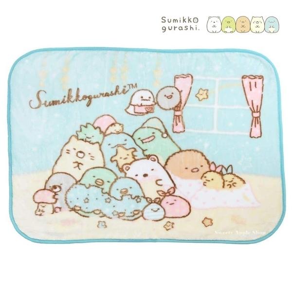 【SAS】日本限定 角落生物 睡衣派對版 保暖毛毯 / 蓋毯 / 披肩毛毯 / 毯子 70×100cm