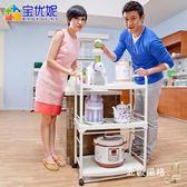 多層置物架廚房推車置物架落地帶輪客廳雜物層架臥室可行動收納整理架xw