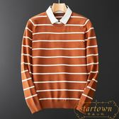假兩件毛衣男韓版潮流襯衫領上衣條紋針織衫寬松【繁星小鎮】