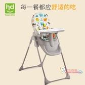 兒童餐椅 小龍哈彼多功能便攜可折疊寶寶椅餐桌椅可調節T 2色