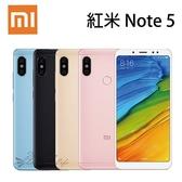 【晉吉國際】小米 紅米 Note 5 5.99吋 4GB 64GB