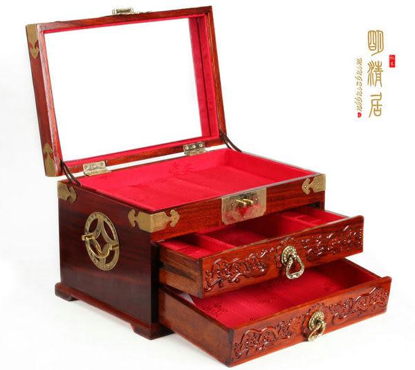 多層抽屜贈銅鎖 紅木超大首飾盒子
