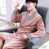 秋冬季珊瑚絨睡袍男士加絨加厚款睡衣寬鬆簡約長款法蘭絨浴袍男 英賽爾