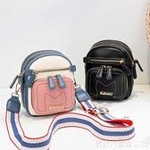 側背包 時尚女包2020新款百搭ins大容量可愛小包包女學生手機單肩側背包 中秋節好禮